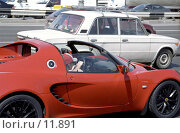 В России есть все. Стоковое фото, фотограф Юрий Синицын / Фотобанк Лори