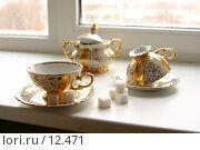 Купить «Чайная пара на подоконнике», фото № 12471, снято 14 декабря 2004 г. (c) Лисовская Наталья / Фотобанк Лори