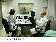 Купить «Кабинет томографии», фото № 14643, снято 25 октября 2005 г. (c) Старкова Ольга / Фотобанк Лори