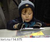 Купить «Мальчик пишет письмо Деду Морозу», фото № 14975, снято 25 ноября 2006 г. (c) Timur Kagirov / Фотобанк Лори