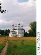 Купить «Каргополь - одинокая церковь», фото № 15759, снято 19 августа 2018 г. (c) Андреева Евгения / Фотобанк Лори