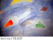 Купить «Детский рисунок: космос», иллюстрация № 16631 (c) SummeRain / Фотобанк Лори
