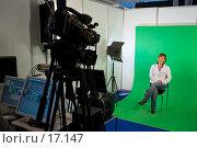 Купить «Экспериментальная цифровая телевизионная студия с диктором», фото № 17147, снято 8 февраля 2007 г. (c) Юрий Синицын / Фотобанк Лори