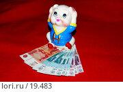 Купить «Хрюшка на деньгах, на красном фоне», фото № 19483, снято 28 января 2007 г. (c) Лукьянов Иван / Фотобанк Лори