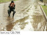 Купить «Настоящий фотограф всегда в поиске. Девушка снимающая отражение в луже.», фото № 20799, снято 22 октября 2006 г. (c) Захаров Владимир / Фотобанк Лори