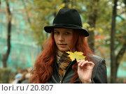 Купить «Девушка с кленовым листом», фото № 20807, снято 22 октября 2006 г. (c) Захаров Владимир / Фотобанк Лори