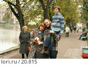 Купить «Счастливая семья», фото № 20815, снято 22 октября 2006 г. (c) Захаров Владимир / Фотобанк Лори