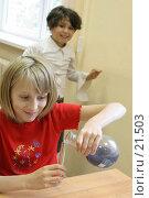 Купить «Ой, что сейчас будет!», эксклюзивное фото № 21503, снято 2 августа 2006 г. (c) Ирина Терентьева / Фотобанк Лори