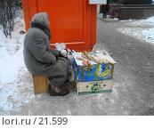 Купить «Торгующая бабуля», фото № 21599, снято 1 марта 2007 г. (c) Аврам / Фотобанк Лори