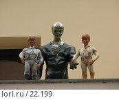 Купить «Инопланетяне», фото № 22199, снято 29 июля 2006 г. (c) Fro / Фотобанк Лори