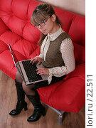 Купить «Серьезная девушка в очках с ноутбуком на коленях. Сидит на красном диване», фото № 22511, снято 5 февраля 2007 г. (c) Vdovina Elena / Фотобанк Лори