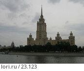 Купить «Гостиница Украина», фото № 23123, снято 3 сентября 2006 г. (c) Fro / Фотобанк Лори
