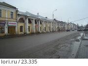 Ростовская центральная улица (2007 год). Редакционное фото, фотограф Аврам / Фотобанк Лори