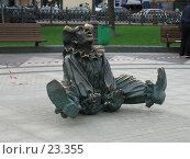 Купить «Смеющийся клоун на Цветном бульваре, Москва», фото № 23355, снято 15 августа 2006 г. (c) Fro / Фотобанк Лори