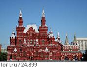 Купить «Исторический музей. вид с Красной площади», фото № 24899, снято 6 июля 2005 г. (c) Ирина Мойсеева / Фотобанк Лори
