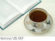 Чашка чая рядом с раскрытой книгой. Стоковое фото, фотограф Алексей Котлов / Фотобанк Лори