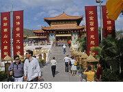Купить «Храм Богини милосердия на острове Хайнань, Китай», фото № 27503, снято 1 января 2007 г. (c) GrayFox / Фотобанк Лори