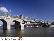 Купить «Андреевский пешеходный мост, вид с Фрунзенской набережной», фото № 27595, снято 25 марта 2007 г. (c) Андрей Ерофеев / Фотобанк Лори