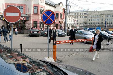 Купить «Движение запрещено, но если въехал - остановка запрещена», фото № 27815, снято 27 марта 2007 г. (c) Юрий Синицын / Фотобанк Лори
