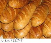 Купить «Батоны белого нарезного хлеба», фото № 28747, снято 4 марта 2007 г. (c) Комиссарова Ольга / Фотобанк Лори