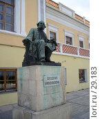 Купить «Памятник Айвазовскому», фото № 29183, снято 31 марта 2007 г. (c) Светлана / Фотобанк Лори