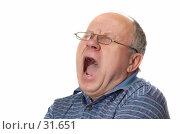 Купить «Пожилой человек зевает. На чистом белом фоне», фото № 31651, снято 24 марта 2007 г. (c) Сергей Старуш / Фотобанк Лори