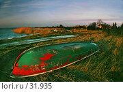 Купить «Красный свет», фото № 31935, снято 20 апреля 2018 г. (c) Aleksander Kaasik / Фотобанк Лори