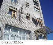 Купить «Антенны», фото № 32667, снято 7 апреля 2006 г. (c) Галина  Горбунова / Фотобанк Лори