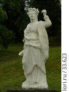 Купить «Петергоф, скульптура», фото № 33623, снято 24 августа 2006 г. (c) Блинова Ольга / Фотобанк Лори