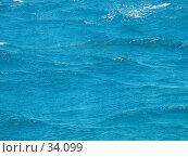 Купить «Голубые волны», фото № 34099, снято 20 октября 2006 г. (c) Кардаков Алексей Игоревич / Фотобанк Лори