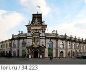 Купить «Национальный музей г. Казань», фото № 34223, снято 29 апреля 2006 г. (c) Кучкаев Марат / Фотобанк Лори