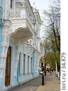 Купить «Краснодар: старинное здание», эксклюзивное фото № 34879, снято 26 марта 2019 г. (c) SummeRain / Фотобанк Лори