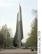 Купить «Бульвар Героев, Новокузнецк», фото № 36719, снято 27 апреля 2007 г. (c) Лукьянов Иван / Фотобанк Лори