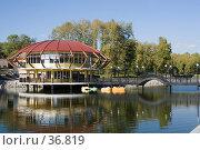 Хабаровск, кафе в парке, эксклюзивное фото № 36819, снято 21 сентября 2005 г. (c) Ирина Терентьева / Фотобанк Лори