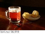 Купить «Вечерний чай с лимоном», фото № 36919, снято 13 ноября 2019 г. (c) Сергей Лаврентьев / Фотобанк Лори