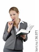 Купить «Девушка с раскрытой книгой», фото № 36971, снято 11 апреля 2007 г. (c) Евгений Батраков / Фотобанк Лори