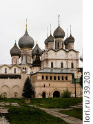 Купить «Успенский собор, Ростовский Кремль», фото № 39203, снято 10 августа 2006 г. (c) Vladimir Fedoroff / Фотобанк Лори