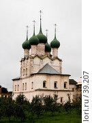Купить «Церковь Григория Богослова, Ростов Великий», фото № 39207, снято 10 августа 2006 г. (c) Vladimir Fedoroff / Фотобанк Лори