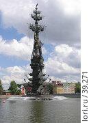 Купить «Скульптура Петра Первого в Москве», фото № 39271, снято 21 января 2019 г. (c) Артемьева Анна / Фотобанк Лори