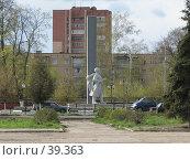Купить «Памятник Неизвестному солдату, Орехово-Зуево», фото № 39363, снято 5 мая 2007 г. (c) Иван / Фотобанк Лори