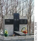 Памятник павшим защитникам Заполярья. г. Заполярный (2007 год). Стоковое фото, фотограф Виталий Матонин / Фотобанк Лори