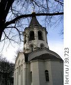 Купить «Ставрополь, Казанский кафедральный собор», фото № 39723, снято 4 января 2005 г. (c) A Челмодеев / Фотобанк Лори
