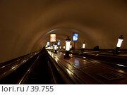 Купить «Эскалатор Санкт-Петербургского метрополитена», фото № 39755, снято 21 апреля 2006 г. (c) Охотникова Екатерина *Фототуристы* / Фотобанк Лори