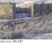 Купить «Мурманск, дома», фото № 40247, снято 27 октября 2005 г. (c) Игорь Осадчий / Фотобанк Лори