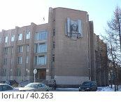 Купить «Октябрьский районный суд города Мурманск», фото № 40263, снято 9 апреля 2007 г. (c) Игорь Осадчий / Фотобанк Лори