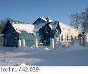 Купить «Православная церковь в Янауле, Башкирия», фото № 42039, снято 3 февраля 2007 г. (c) Сергей Васильев / Фотобанк Лори