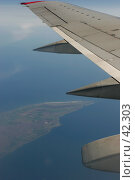 Под крылом самолета. Стоковое фото, фотограф Федюнин Александр / Фотобанк Лори