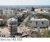 Купить «Вид на Оренбург, Проспект Победы, Башня», фото № 43103, снято 7 мая 2007 г. (c) RuS / Фотобанк Лори