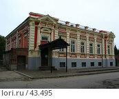 Купить «Таганрогский художественный музей», фото № 43495, снято 2 ноября 2003 г. (c) Тихонов Алексей Владимирович / Фотобанк Лори
