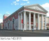 Купить «Тверь, виды города, драматический театр», фото № 43911, снято 14 мая 2007 г. (c) Parmenov Pavel / Фотобанк Лори